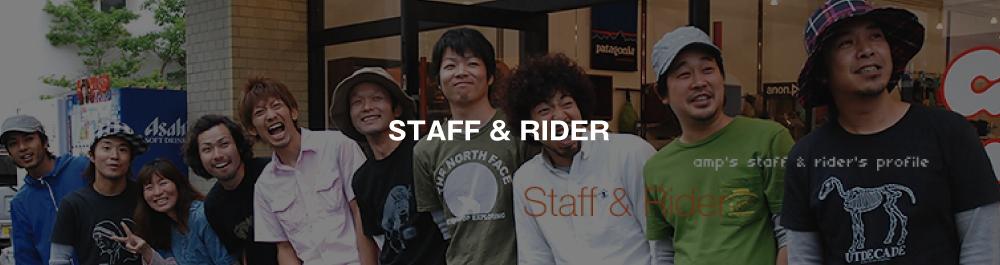 staff_rider